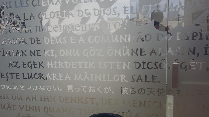 20170731 124438 Fátima a Szentháromság temploma