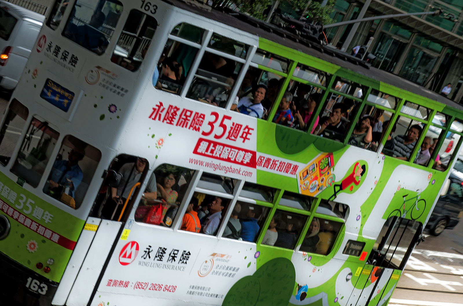 Hong Kong 39