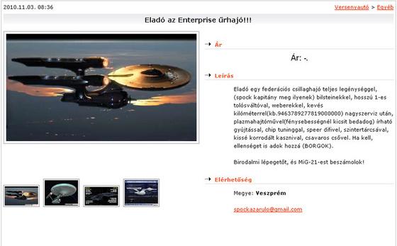 Blackhawk: enterprise