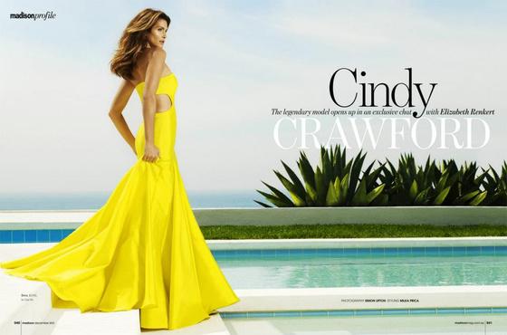 The Strange: Cindy1