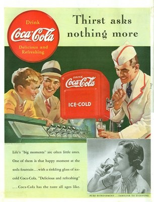 The Strange: coke1939