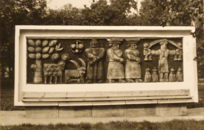 fovarosi.blog.hu: 1973-BudapestGaleria-12-ZalaMegye