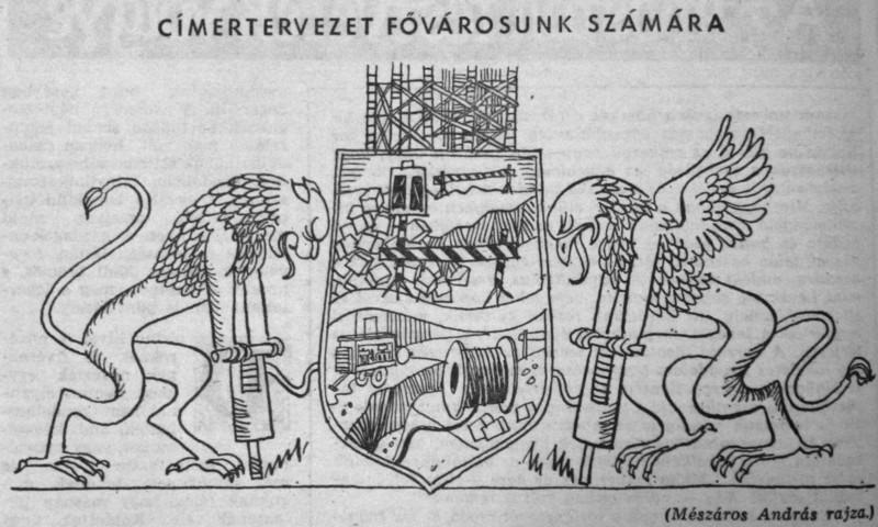 fovarosi.blog.hu: Cimer-19640510-Nepszabadsag - indafoto.hu