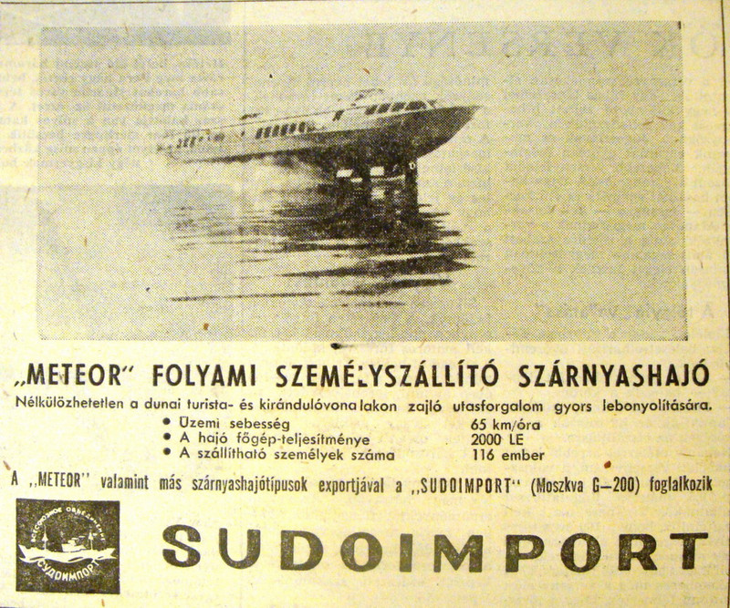 fovarosi.blog.hu: Szarnyashajok-196610-NepszabadsagHirdetes - indafoto.hu