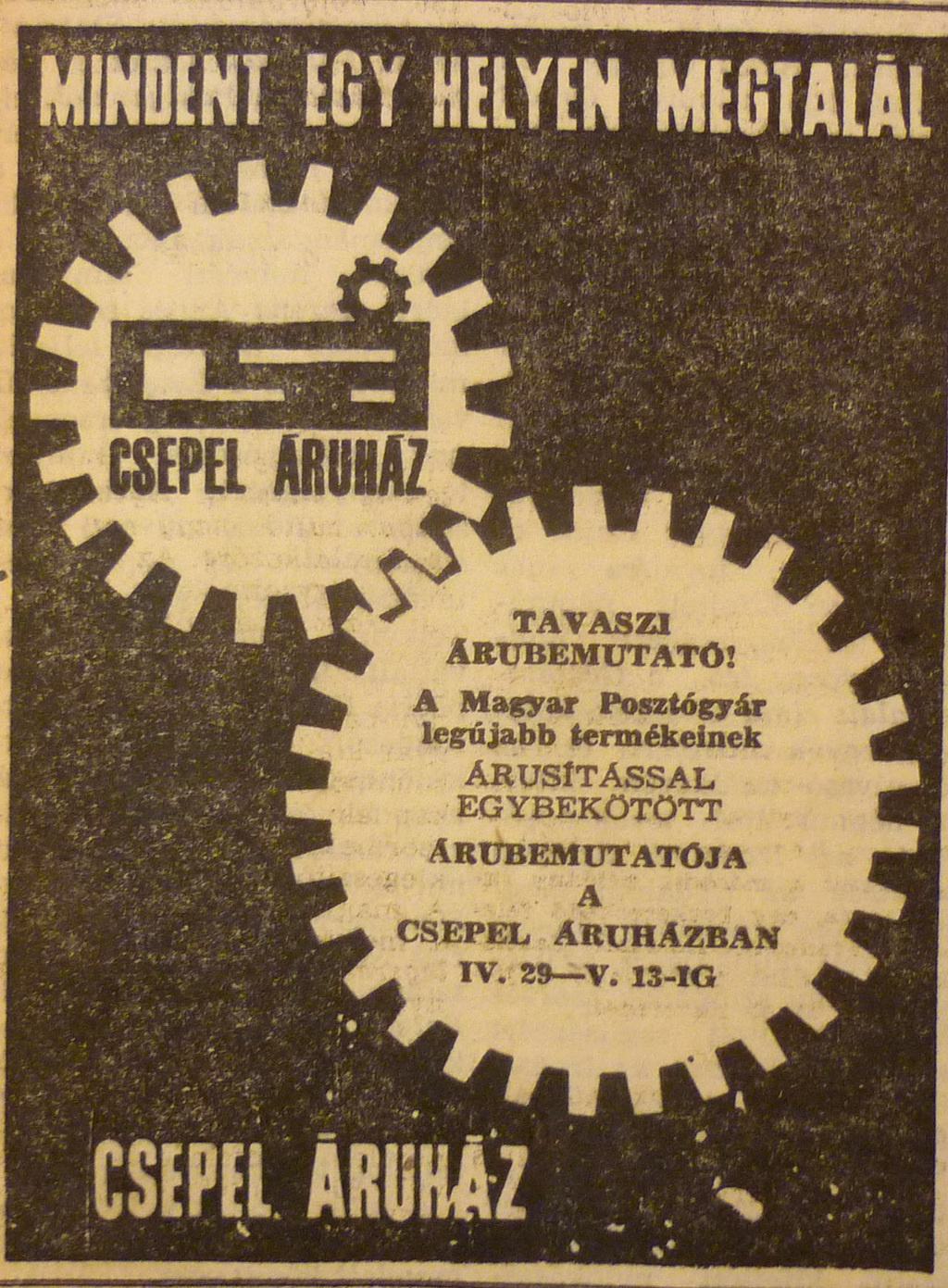 fovarosi.blog.hu: CsepelAruhaz-196704-MagyarNemzetHirdetes - indafoto.hu
