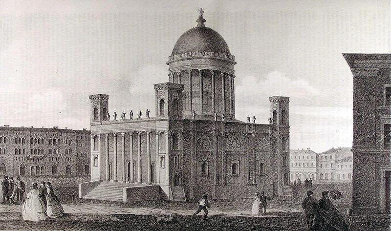 Bazilika-1863-HildTerve