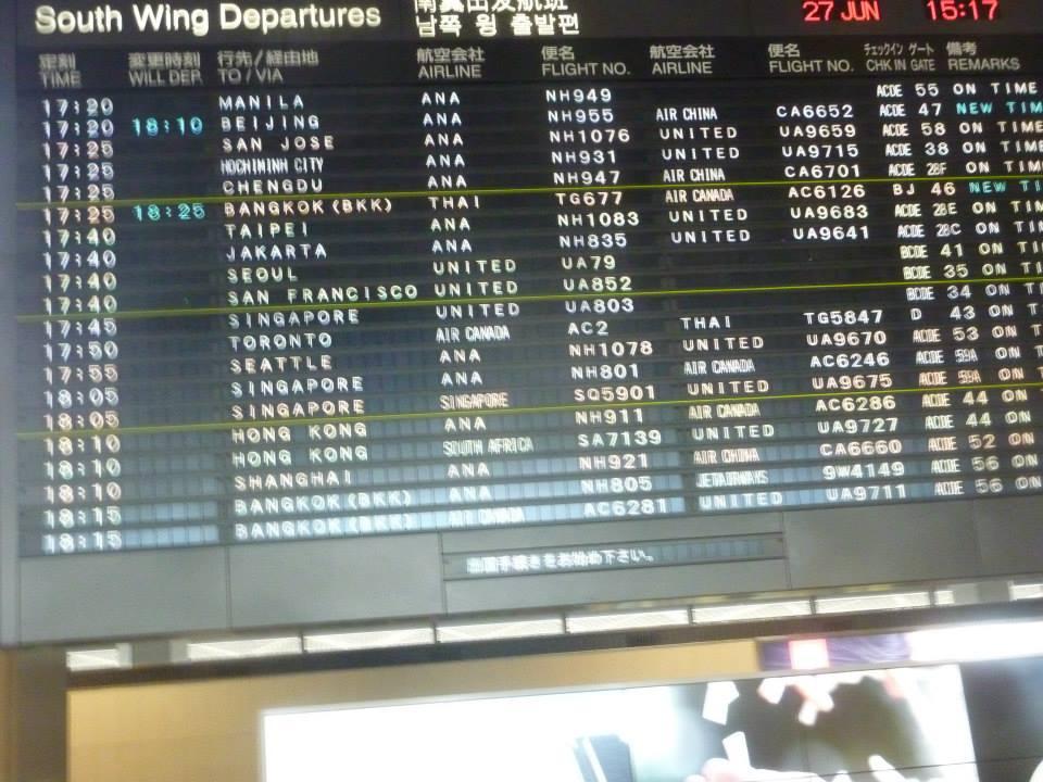 meguro reptér