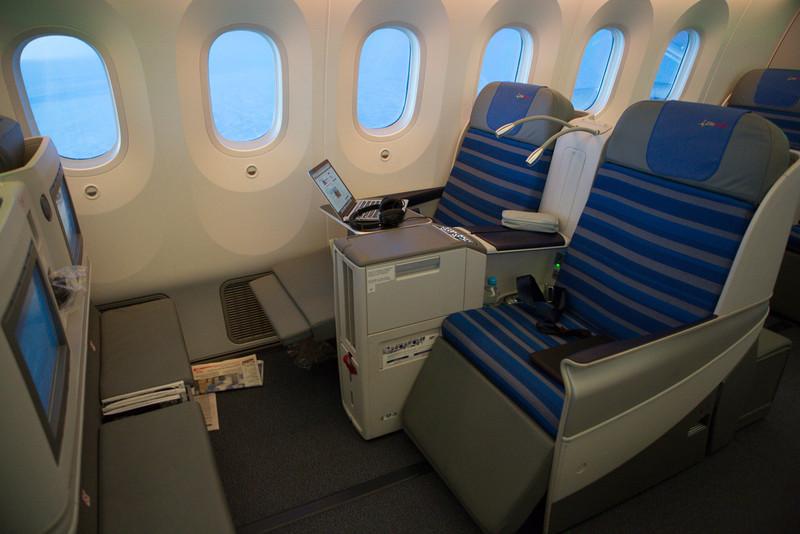 Business osztály Fénykép: airlinereporter.com