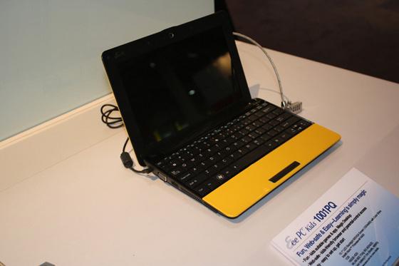 ASUS Eee PC 1001PQ sárga