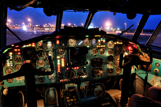 ZöPö HA-LCG Tu-154B2 Ferihegy Repülőgép Emlékpark