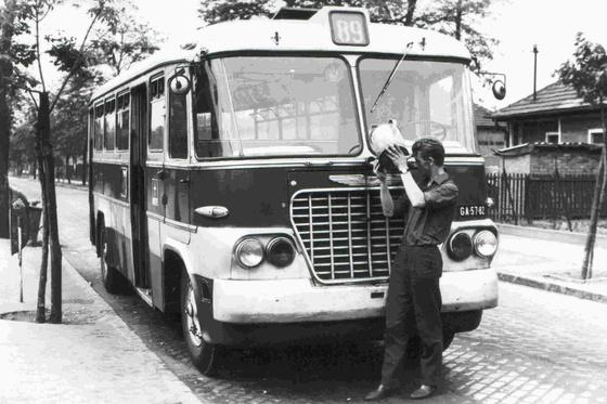 A BKV története c. dokumentumfilm január 27-én