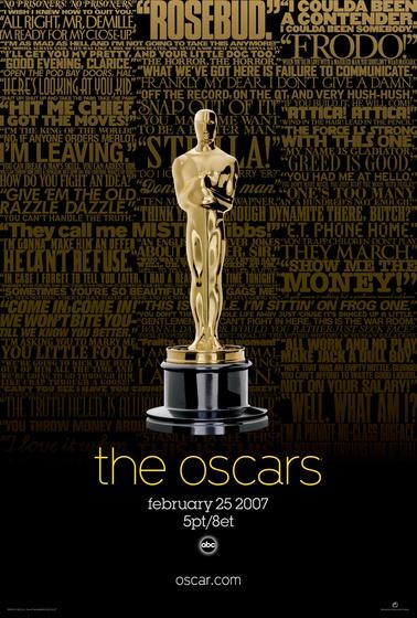 A 2007-es Oscar-gála plakátja