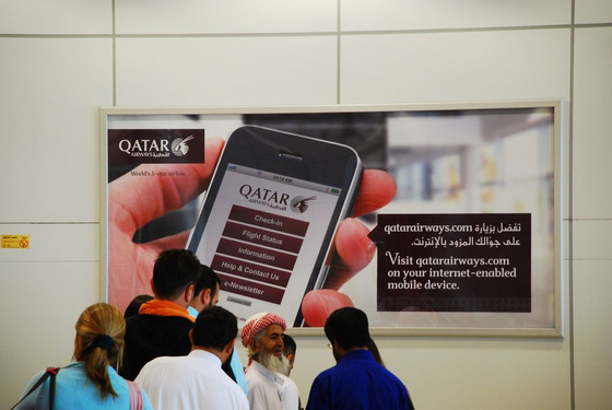 IndiaPass: Doha Reptér