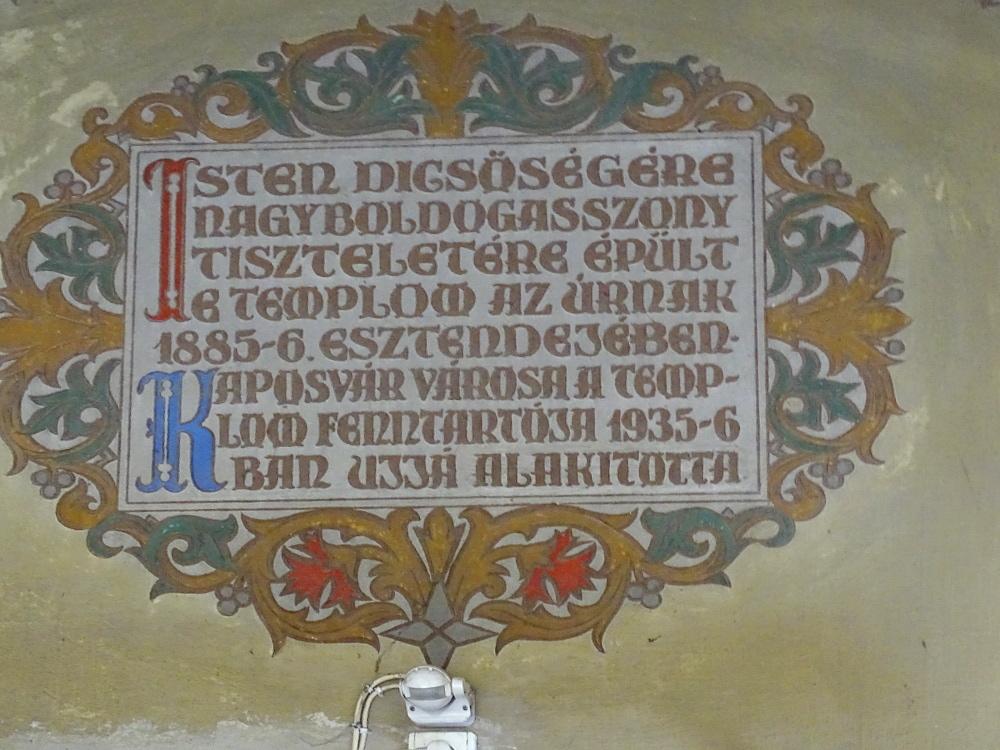 Kaposvár - 31 - templom