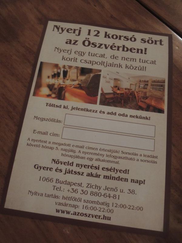 oszver004