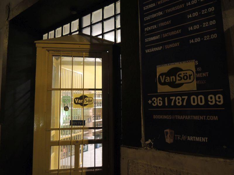 vansor047
