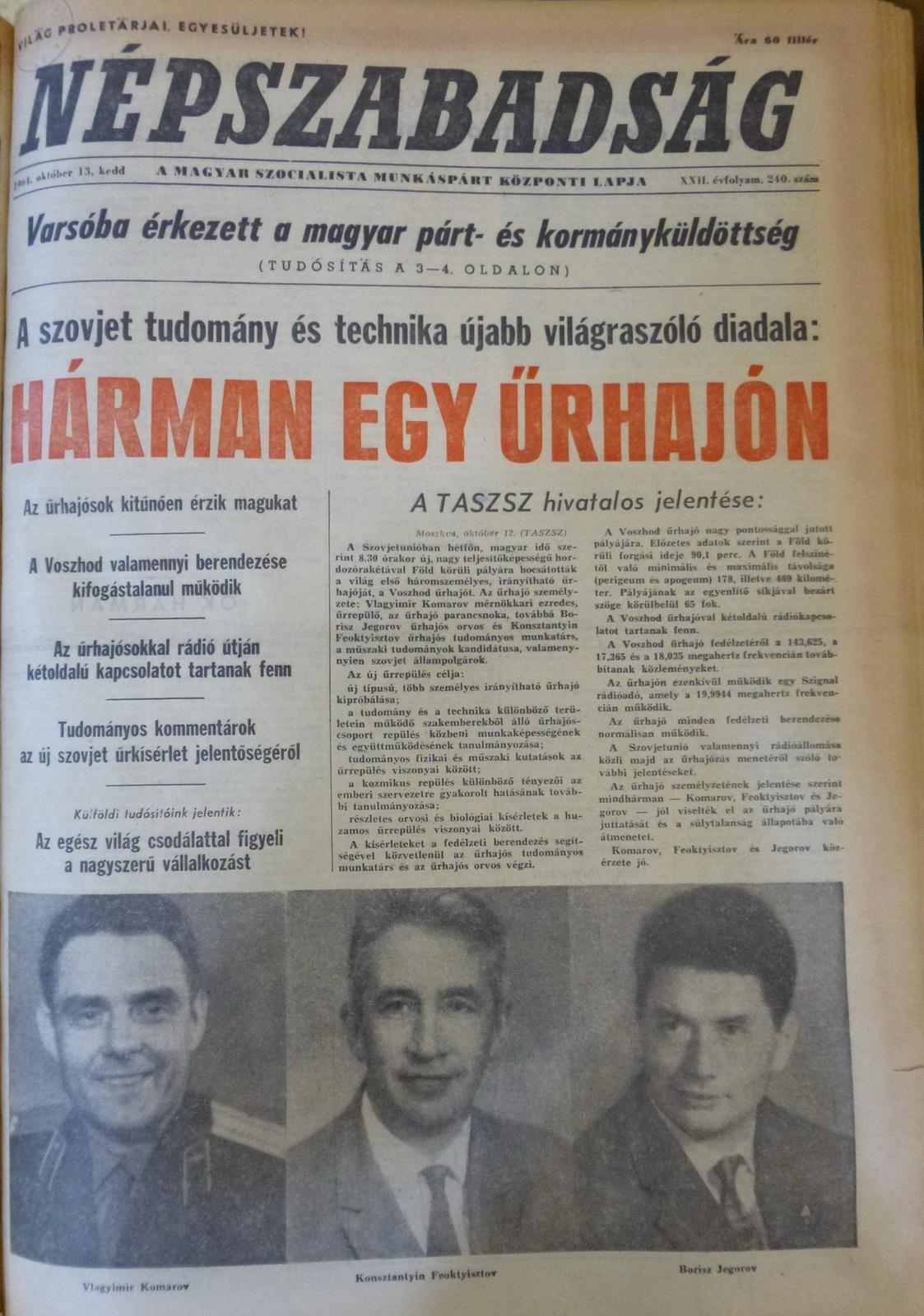 Urhajosok-19641013-Nepszabadsag