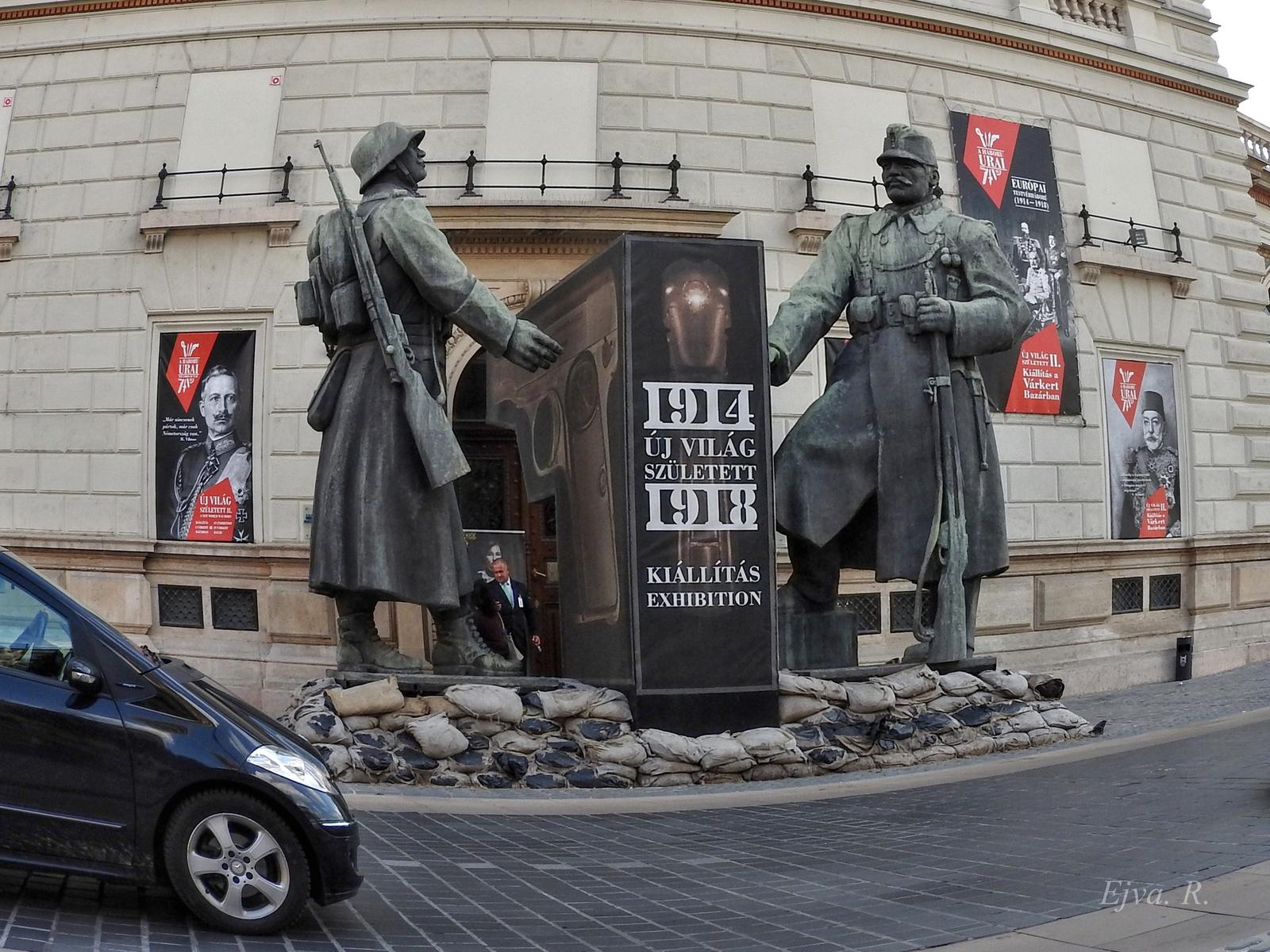 Kiállítás bejárata