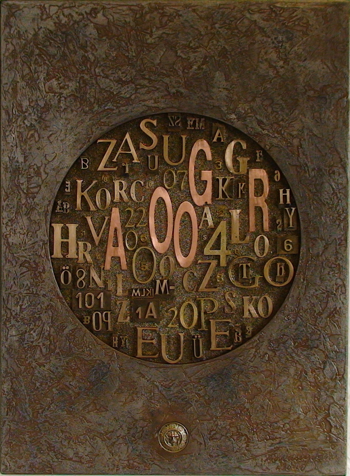 2012 m- (4)