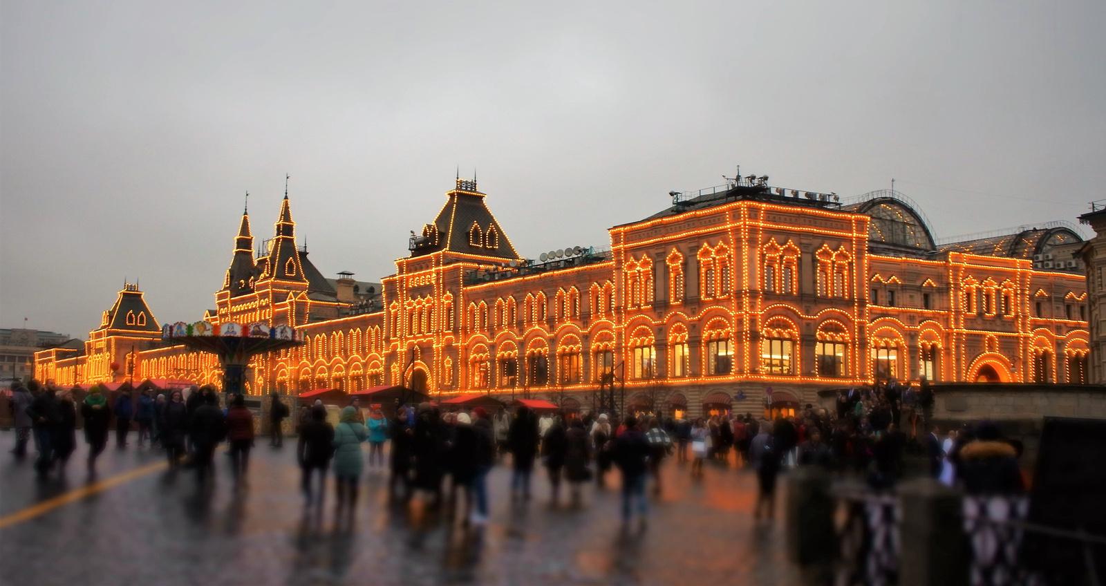 Moszkvai forgatag