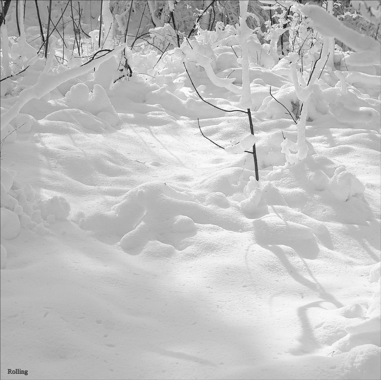 Téli szerelem: Dömör kapu havas fényei.
